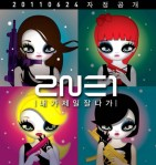 2ne1-im-the-best