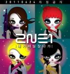 2ne1-im-the-best