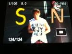daesung-bigbang-alive-tour-shanghai-120720-7