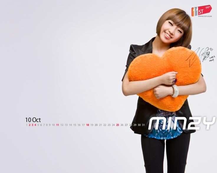 2ne1-11st-wallpapers-dara-2ne1-32355021-1280-1024