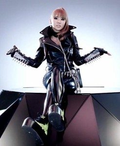 2NE1-I-AM-THE-BEST-JAPANESE-VERISON-BY-CLDE2NE1-AND-PARKBOOMDE2NE1-2ne1-23886582-455-554