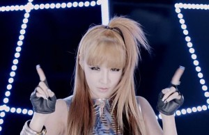 2NE1-I-AM-THE-BEST-JAPANESE-VERSION-BY-CLDE2NE1-AND-PARKBOOMDE2NE1-2ne1-23886658-833-539