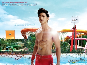 taecyeon-2pm-4