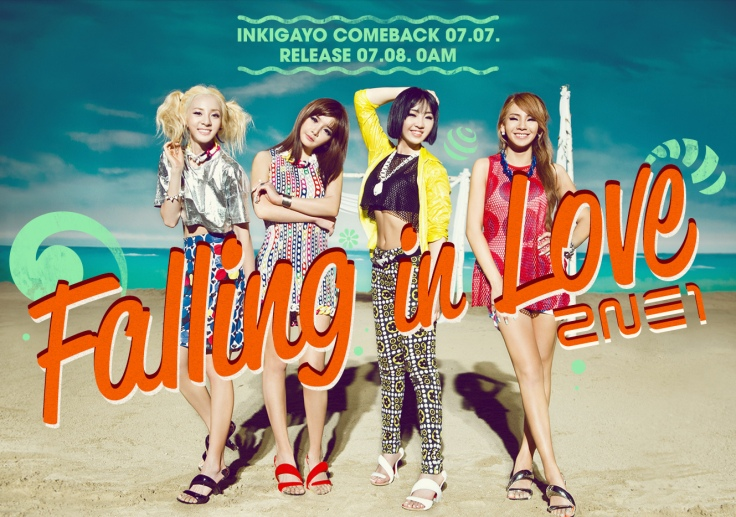2NE1-FALLING-IN-LOVE-COMEBACK-TEASER-2