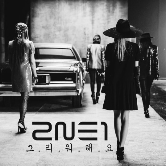 2NE1-Missing-You-iTunes