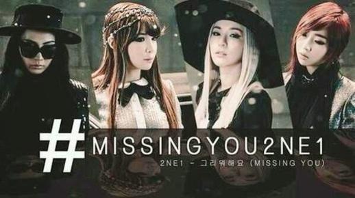 2NE1+%E2%80%93+Missing+you